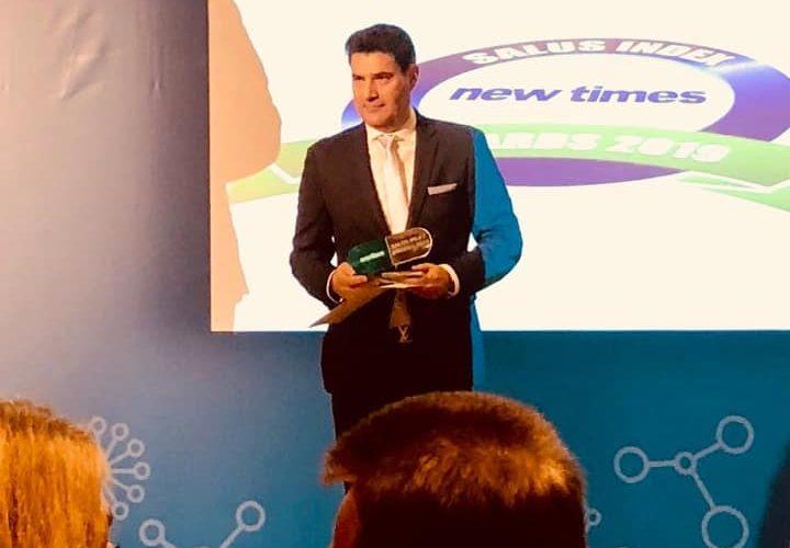 Βράβευση του Pr. Σωτήρη Τσιούμα στα Salus Index Awards